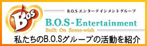 bos-entertainment